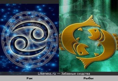 Символ знака зодиака рак похож на