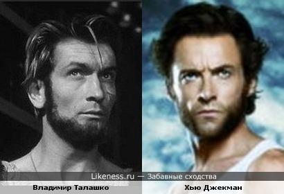 Владимир Талашко здесь похож на Хью Джекмана (Росомаха)