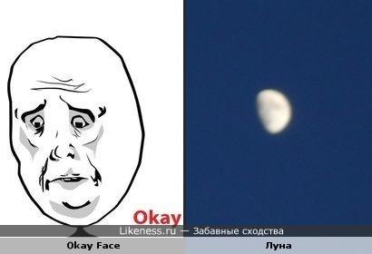 Okay Face луны