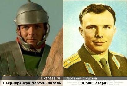 Пьер-Франсуа Мартен-Лаваль похож на Юрия Гагарина