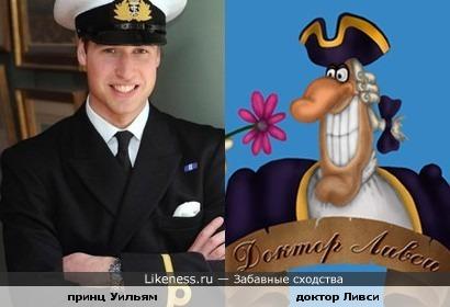 Моряк на моряка похож издалека