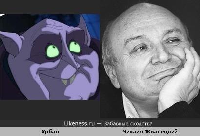 Урбан напомнил Михаила Жванецкого