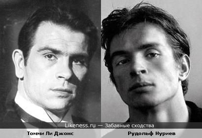 Томми Ли Джонс и Рудольф Нуриев похожи