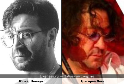 Шевчук напомнил Лепса