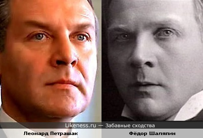Фёдор шаляпин идёт ва банк