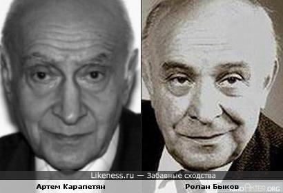Быков и Карапетян похожи