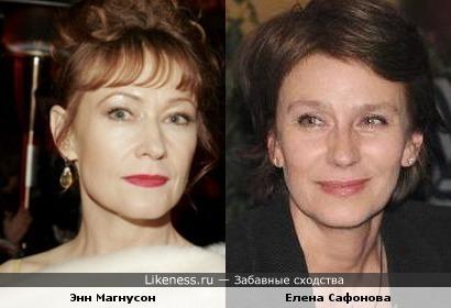 Энн Магнусон напомнила Елену Сафонову