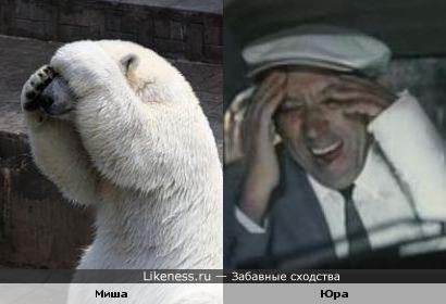 """..Семён Семёныч!!!!..."""
