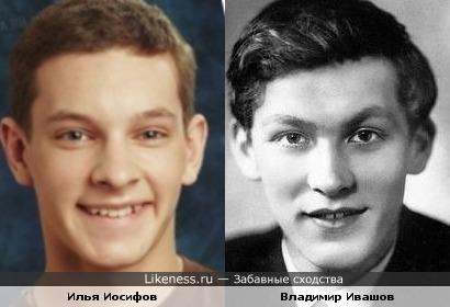 Илья Иосифов напомнил молодого Владимира Ивашова