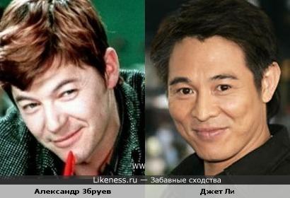 Метки актеры александр збруев джет ли