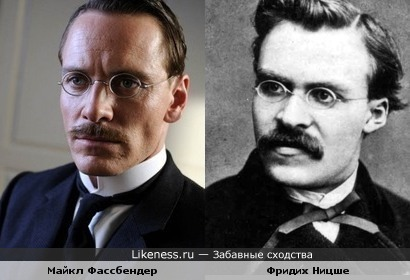 Майкл Фассбендер в роли Карла Юнга похож на Фридиха Ницше