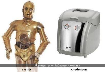 C-3PO был разобран. Голова стала хлебопечью.