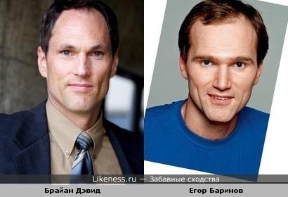 Брайан Дэвид напомнил Егора Баринова