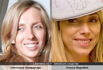 Елена Воробей и Светлана Бондарчук