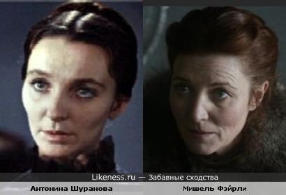 Антонина Шуранова и Мишель Фэйрли