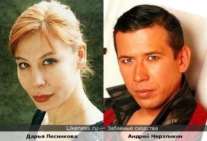 Андрей Мерзликин и Дарья Лесникова