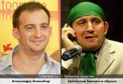 Святослав Ещенко и Алехандро Аменабар