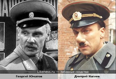 Георгий Юматов и Дмитрий Нагиев