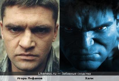 Дикий VS Hulk
