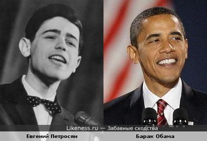 Петросянят неустанно: сперва Буш - теперь Обама