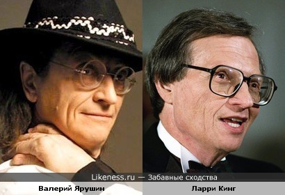 Ларри Кинг и Валерий Ярушин