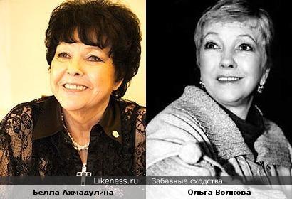 Ольга Волкова и Белла Ахмадулина