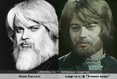 Александр Демьяненко и Леон Рассел