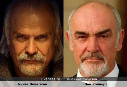 Шон Коннери и Никита Михалков