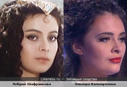 Эльмира Калимуллина и Либуше Шафранкова