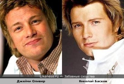 Джейми Оливер и Николай Басков