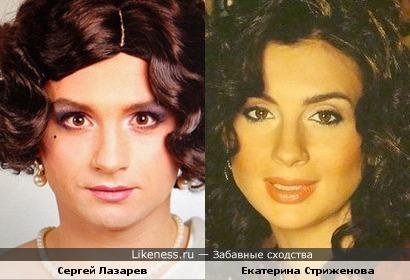 Екатерина Стриженова и Сергей Лазарев