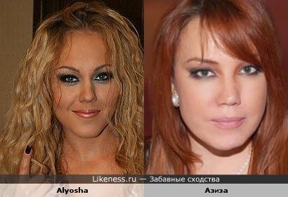 Alyosha и Азиза похожи