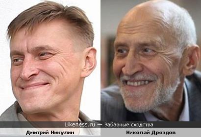 Николай Дроздов и Дмитрий Никулин