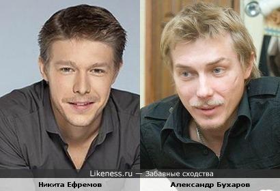 Александр Бухаров и Никита Ефремов