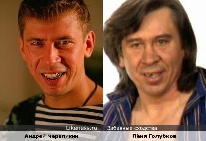 Андрей Мерзликин - Лёня Голубков