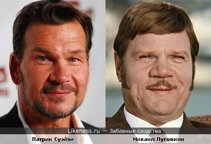 Патрик Суэйзи - Михаил Пуговкин