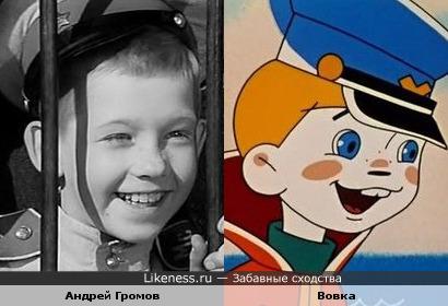 Андрей Громов -