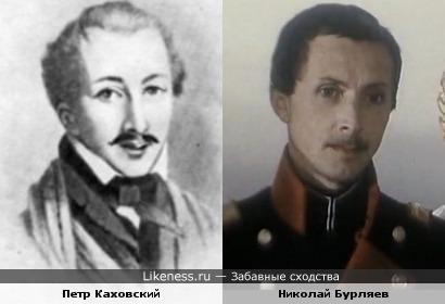 Николай Бурляев - Петр Каховский