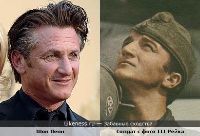 Шон Пенн - солдат Вермахта?