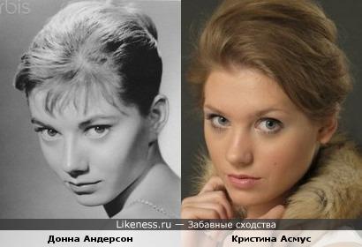 Донна Андерсон - Кристина Асмус