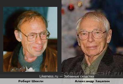 Александр Зацепин - Роберт Шекли