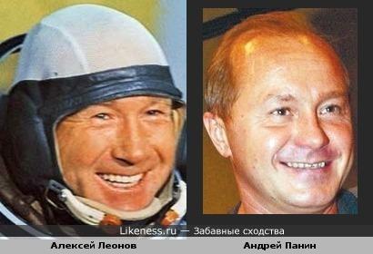 Алексей Леонов и Андрей Панин