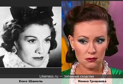 Нонна Гришаева - Коко Шанель