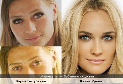 Мария Голубкина - Дайан Крюгер