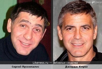 Сергей Пускепалис - Джордж Клуни