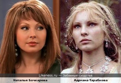 """Даша Букина - принцесса Анна (сказка """"Король Дроздовик"""")"""