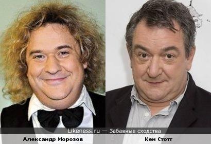 Александр Морозов - Кен Стотт