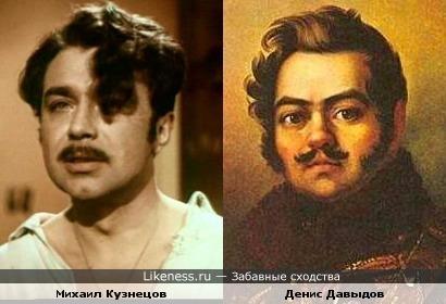 Михаил Кузнецов - Денис Давыдов