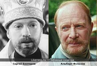 Альберт Филозов - Сергей Бехтерев