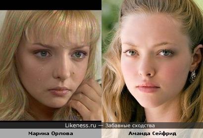 Аманда Сейфрид - Марина Орлова